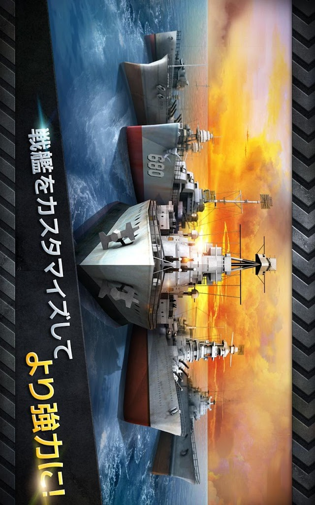 WARSHIP BATTLE:3D World War IIのスクリーンショット_2