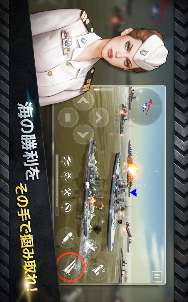 WARSHIP BATTLE:3D World War IIのスクリーンショット_5