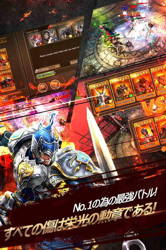 アイアンナイツ - Iron Knightsのスクリーンショット_5