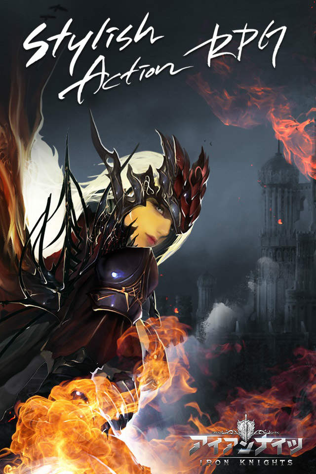 アイアンナイツ - Iron Knightsのスクリーンショット_1