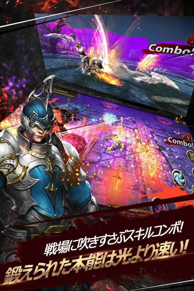 アイアンナイツ - Iron Knightsのスクリーンショット_3