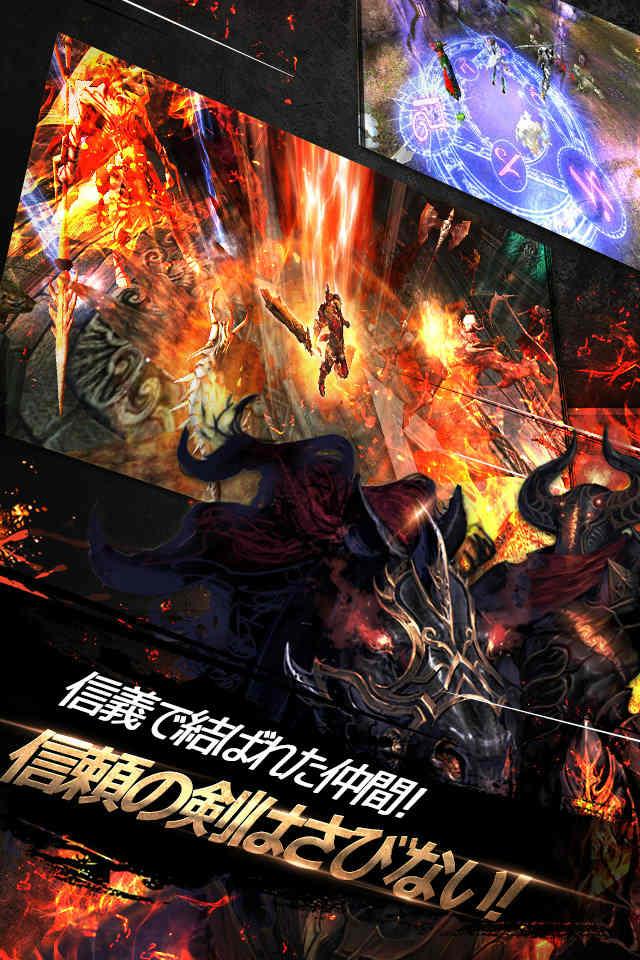 アイアンナイツ - Iron Knightsのスクリーンショット_4
