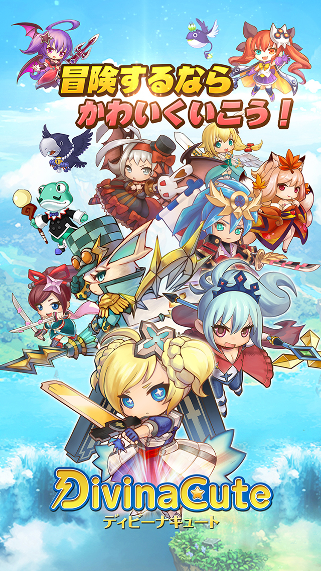 Divina Cute 【かわいい3Dキャラと一緒に冒険!-アクションRPG-】のスクリーンショット_1