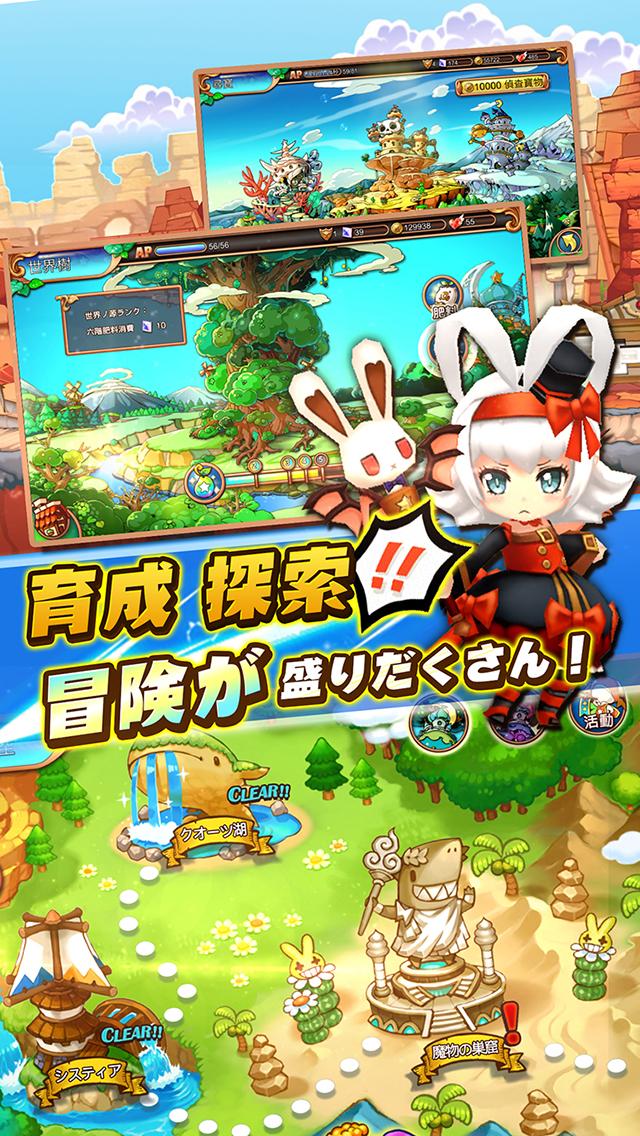 Divina Cute 【かわいい3Dキャラと一緒に冒険!-アクションRPG-】のスクリーンショット_2
