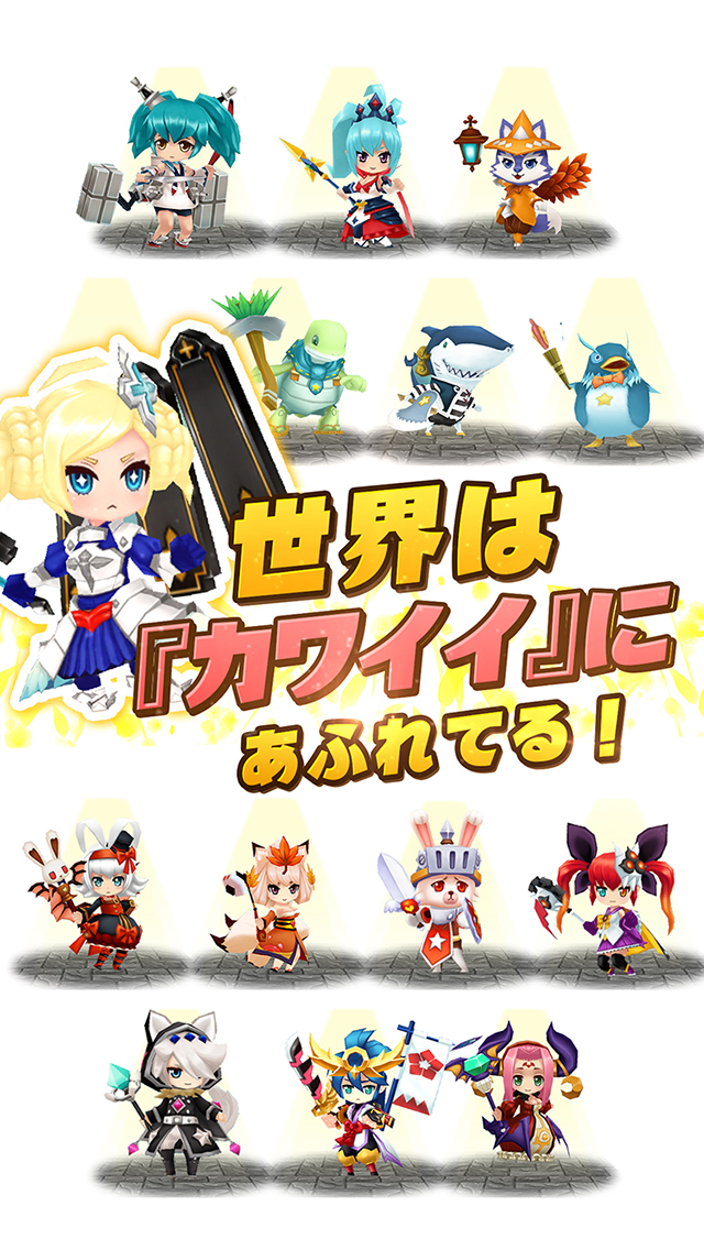 Divina Cute 【かわいい3Dキャラと一緒に冒険!-アクションRPG-】のスクリーンショット_5
