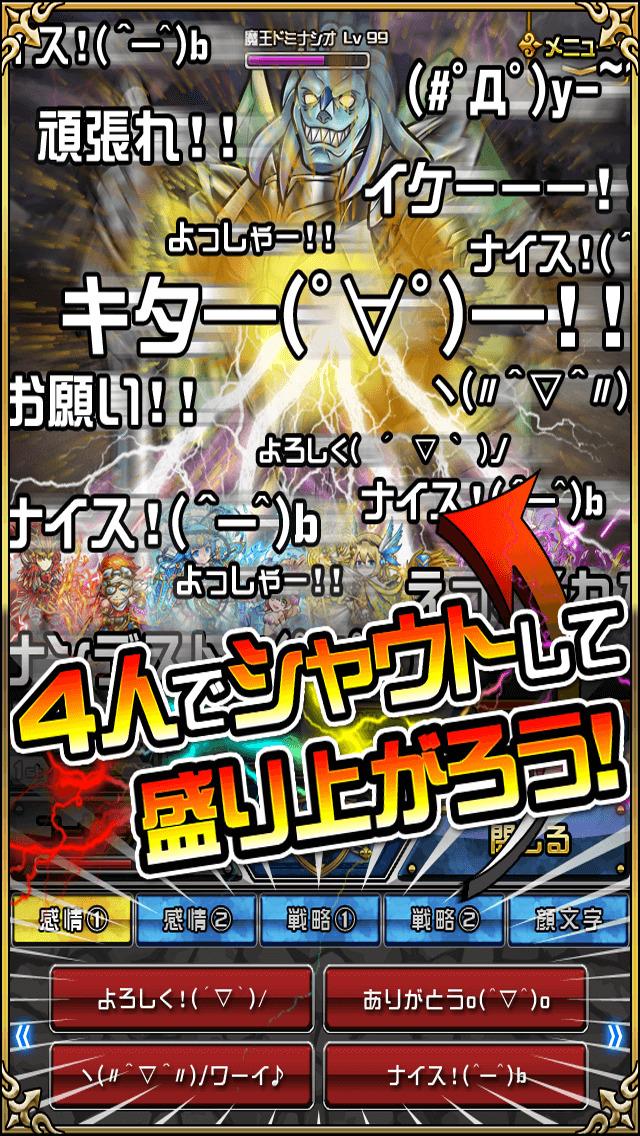 チェインヒーローズ~つながるRPG【チェンヒロ】のスクリーンショット_4