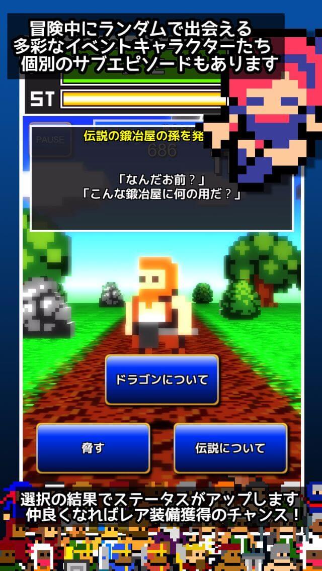 スラッシュRPG 一閃勇者のスクリーンショット_3