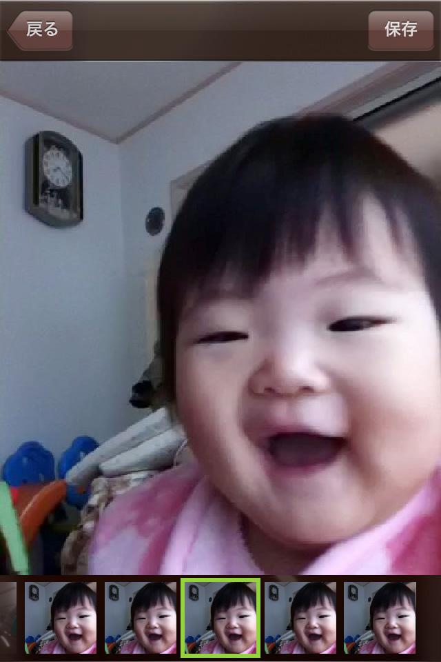 笑顔がとれる こどもカメラのスクリーンショット_4