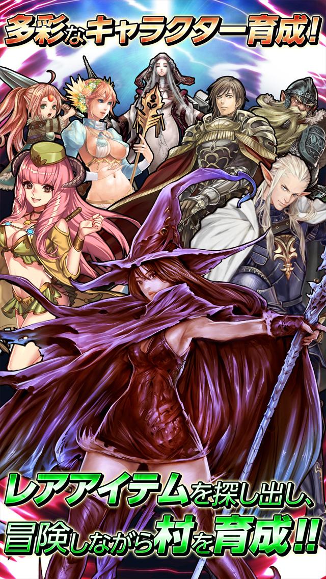 Wizardry Schema 【放置系無料RPG ウィザードリィ スキーマ】のスクリーンショット_2