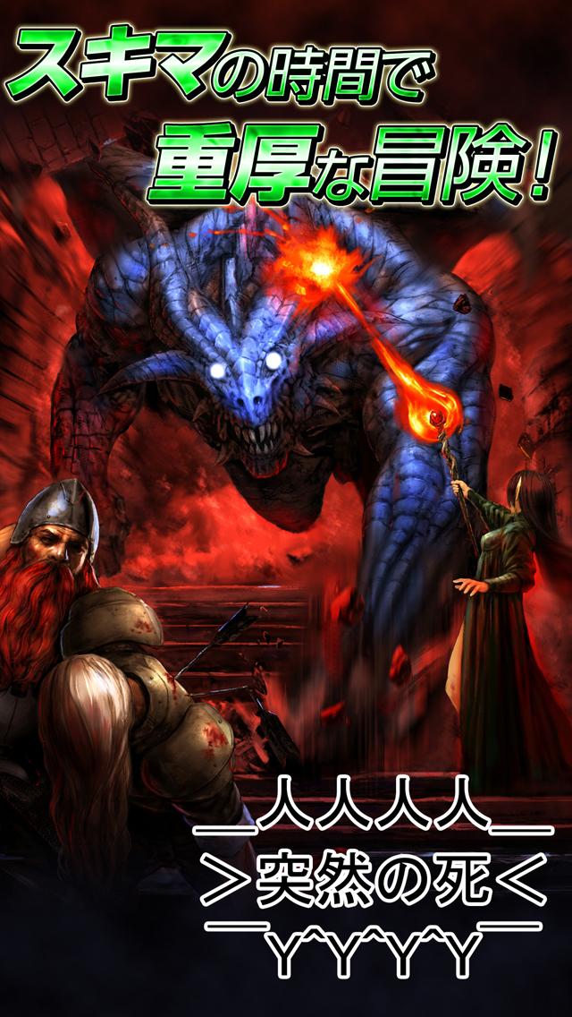 Wizardry Schema 【放置系無料RPG ウィザードリィ スキーマ】のスクリーンショット_3