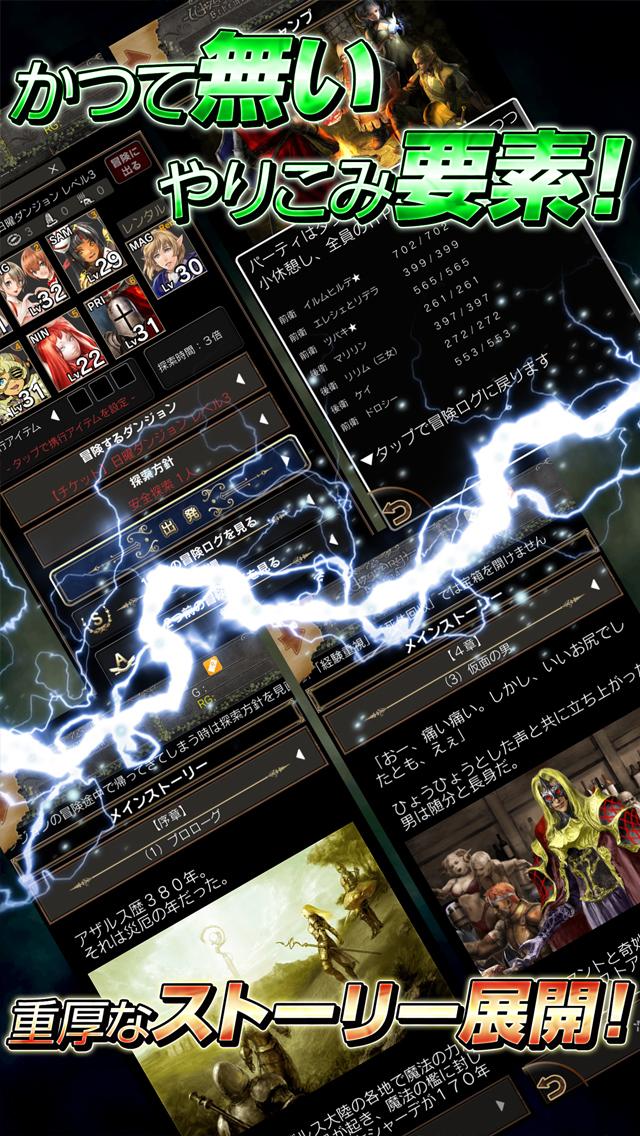 Wizardry Schema 【放置系無料RPG ウィザードリィ スキーマ】のスクリーンショット_4