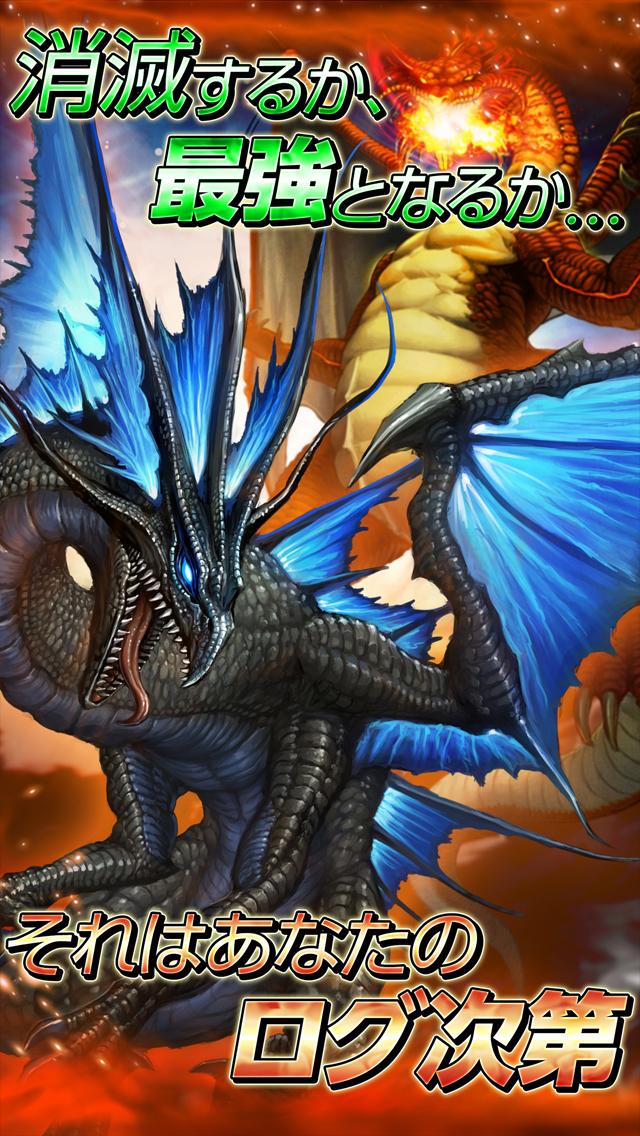 Wizardry Schema 【放置系無料RPG ウィザードリィ スキーマ】のスクリーンショット_5
