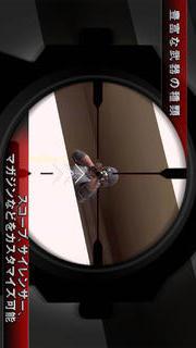 コントラクトキラー2:闇の陰謀のスクリーンショット_3