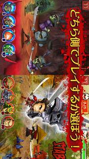 サムライ vs ゾンビのスクリーンショット_5