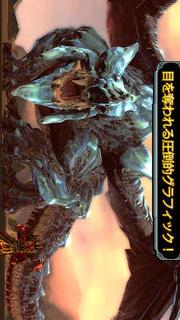 ドラゴンアサシンのスクリーンショット_3