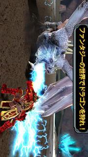 ドラゴンアサシンのスクリーンショット_5