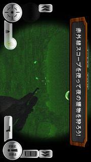 Deer Hunter Reloadedのスクリーンショット_2