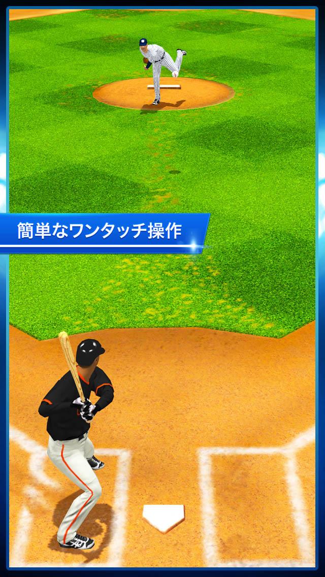 Tap Sports Baseballのスクリーンショット_2