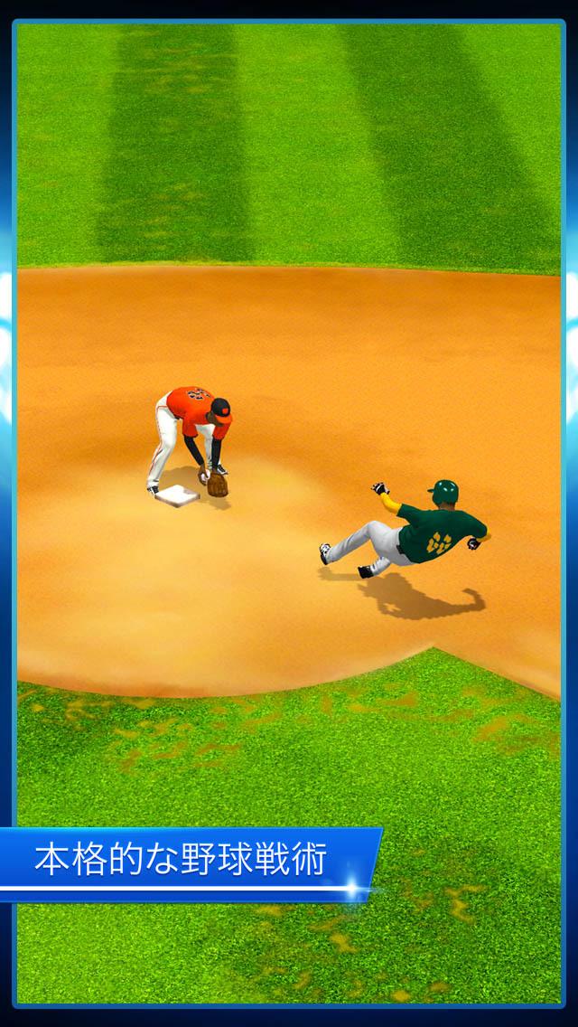 Tap Sports Baseballのスクリーンショット_4