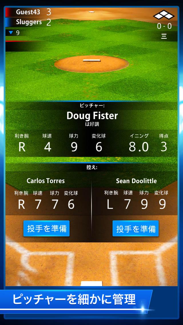 Tap Sports Baseballのスクリーンショット_5