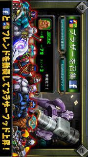 ガンブロス2のスクリーンショット_5