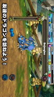 マイ・ドラゴンのスクリーンショット_5