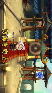 サムライ vs ゾンビ 2のスクリーンショット_3