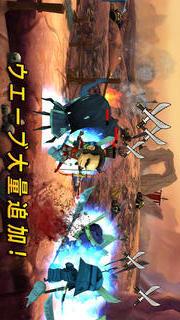 サムライ vs ゾンビ 2のスクリーンショット_4