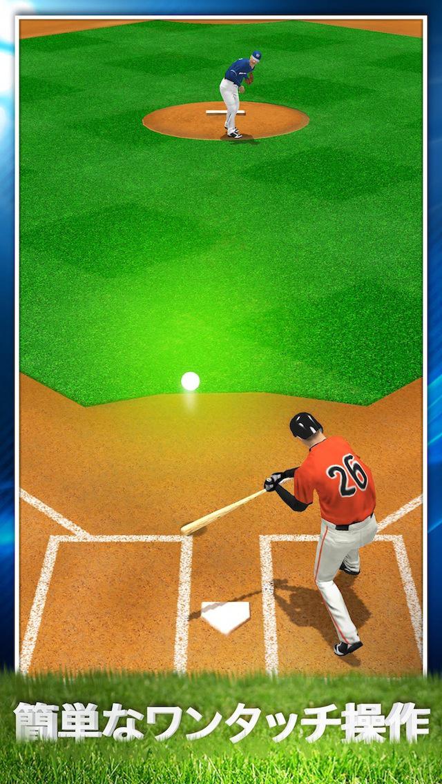 Tap Sports Baseball 2015のスクリーンショット_2