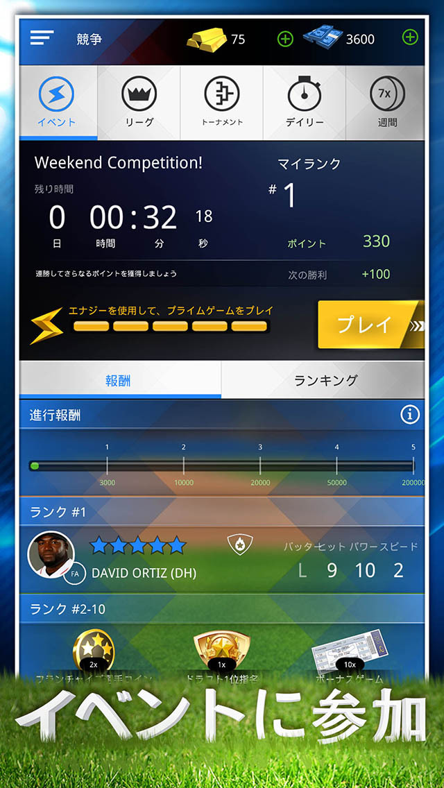 Tap Sports Baseball 2015のスクリーンショット_3