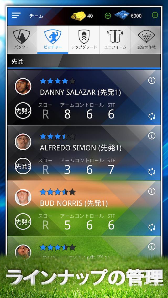 Tap Sports Baseball 2015のスクリーンショット_4