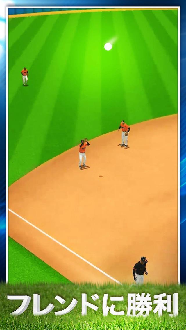 Tap Sports Baseball 2015のスクリーンショット_5
