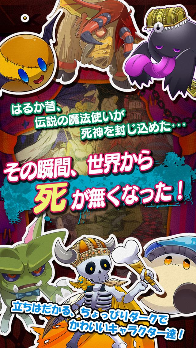 ダークローグラビリンス 【ちょっぴりダークな探索型RPG】のスクリーンショット_2