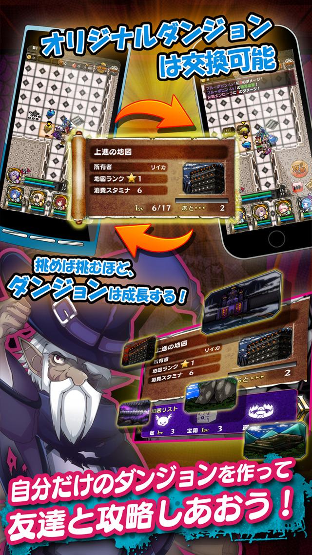 ダークローグラビリンス 【ちょっぴりダークな探索型RPG】のスクリーンショット_3