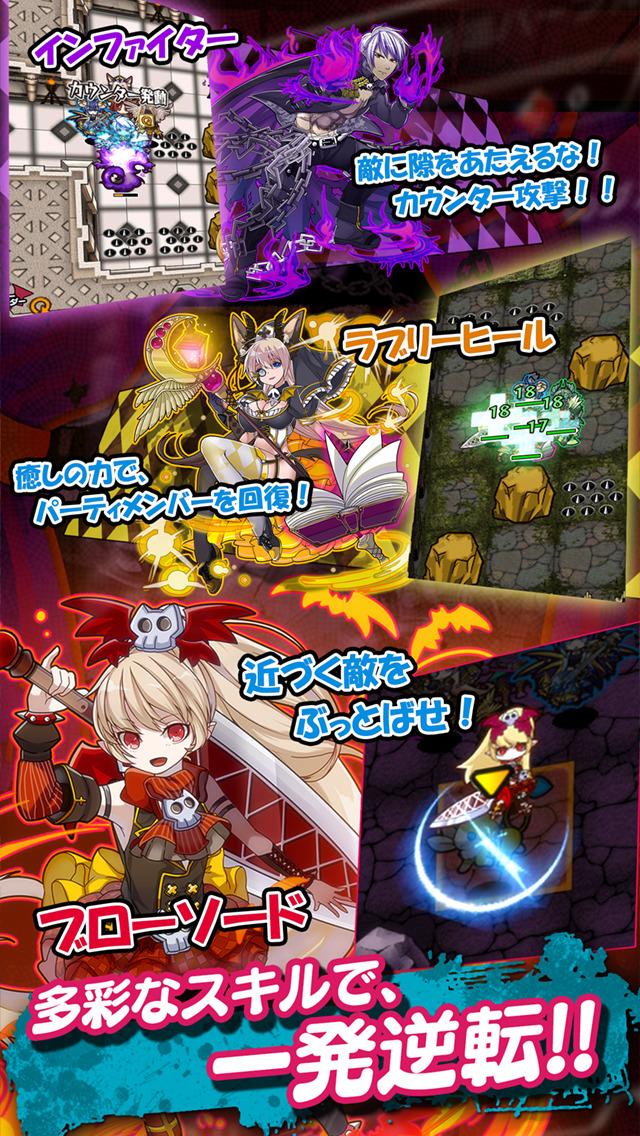 ダークローグラビリンス 【ちょっぴりダークな探索型RPG】のスクリーンショット_4