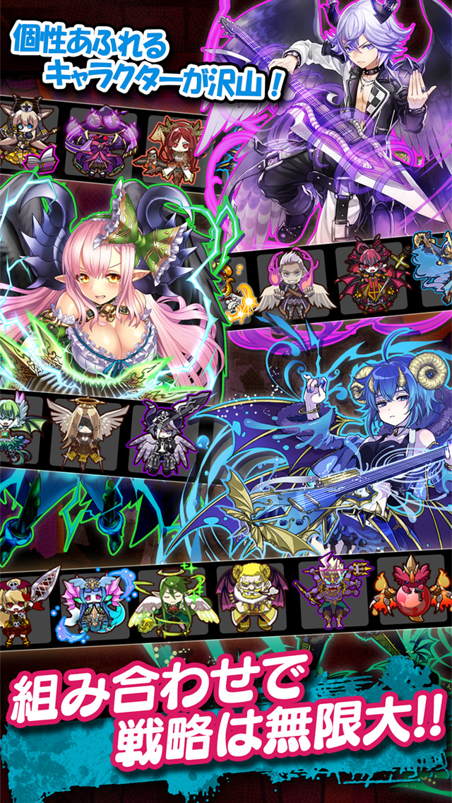 ダークローグラビリンス 【ちょっぴりダークな探索型RPG】のスクリーンショット_5