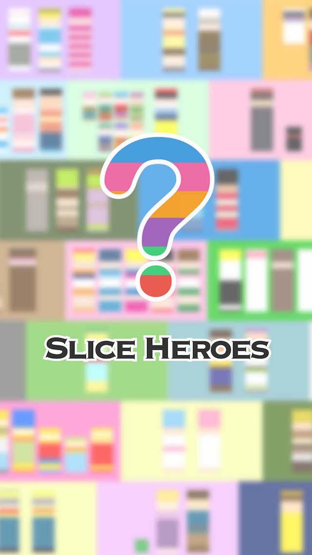 わかる人にはわかる、暇つぶし脳トレ人気アニメ映画クイズ--Slice HEROES!!(スラヒー)のスクリーンショット_4