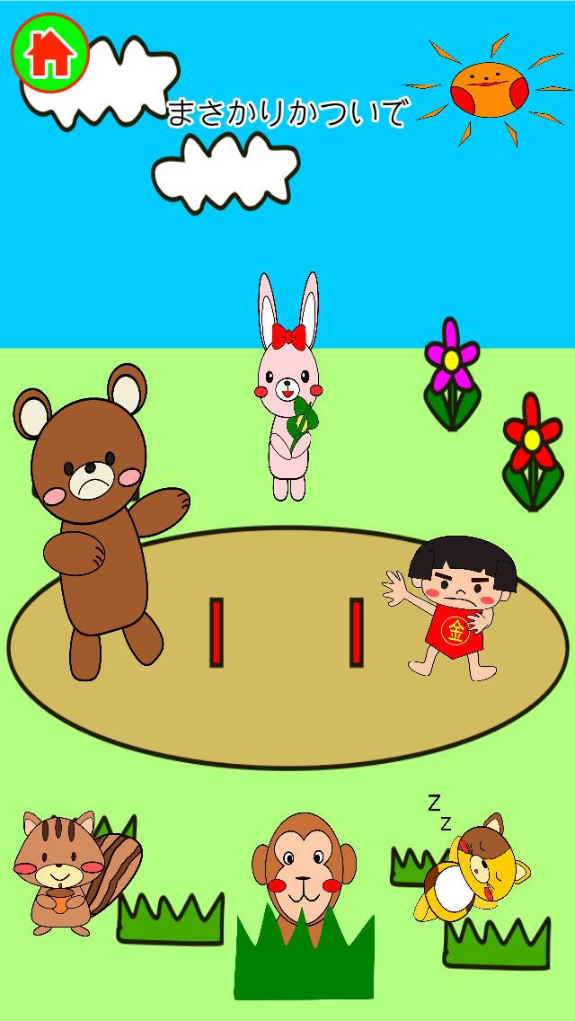 さわっ手!-親子で触って遊ぼう!リズム&おえかき!!子供、赤ちゃんと一緒に楽しむ無料知育アプリのスクリーンショット_1