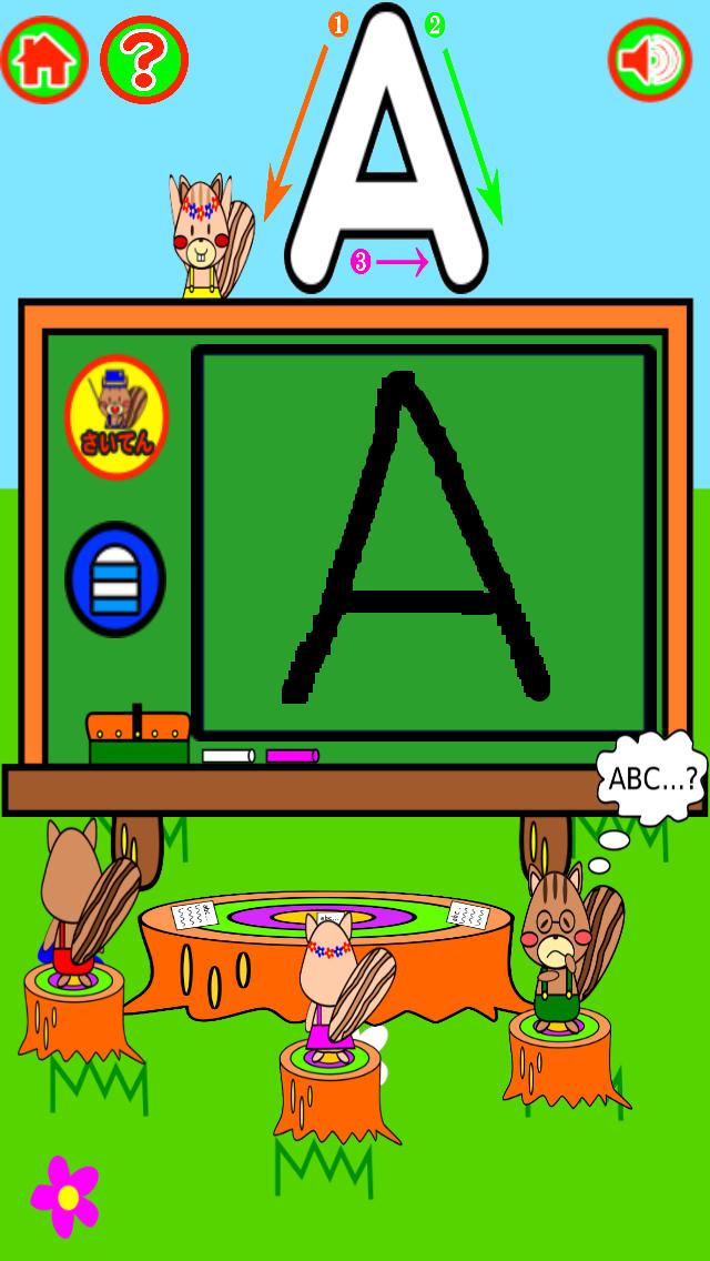 英語教室~りまろん森の英語教室で、楽しく親子でEnglishを学ぼう!!(無料知育アプリ)のスクリーンショット_5
