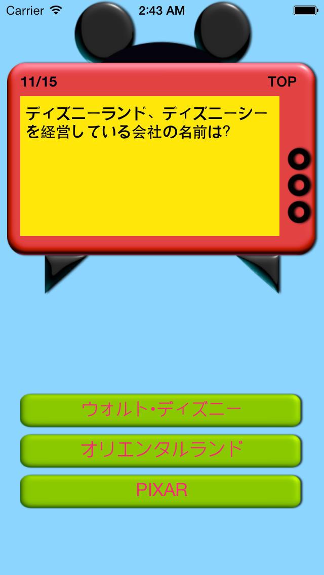 魔法の国Qのスクリーンショット_2