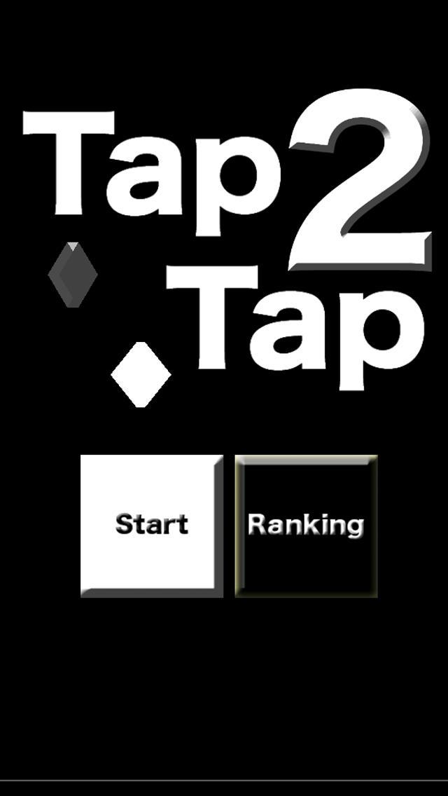 TapTap2!!のスクリーンショット_1