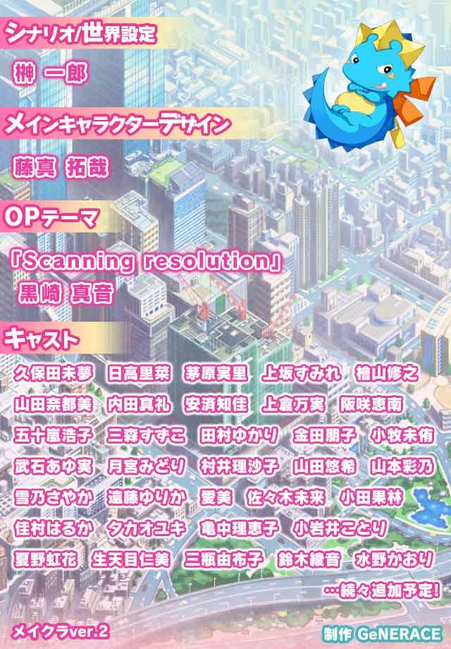 【7/6まで受付】メイデンクラフトVer2のスクリーンショット_5