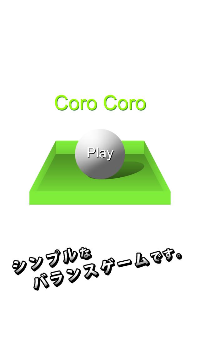 バランスゲーム CoroCoroのスクリーンショット_1