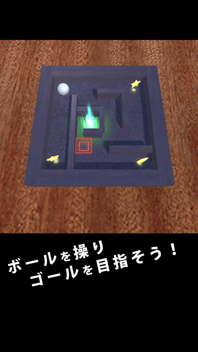 バランスゲーム CoroCoroのスクリーンショット_2