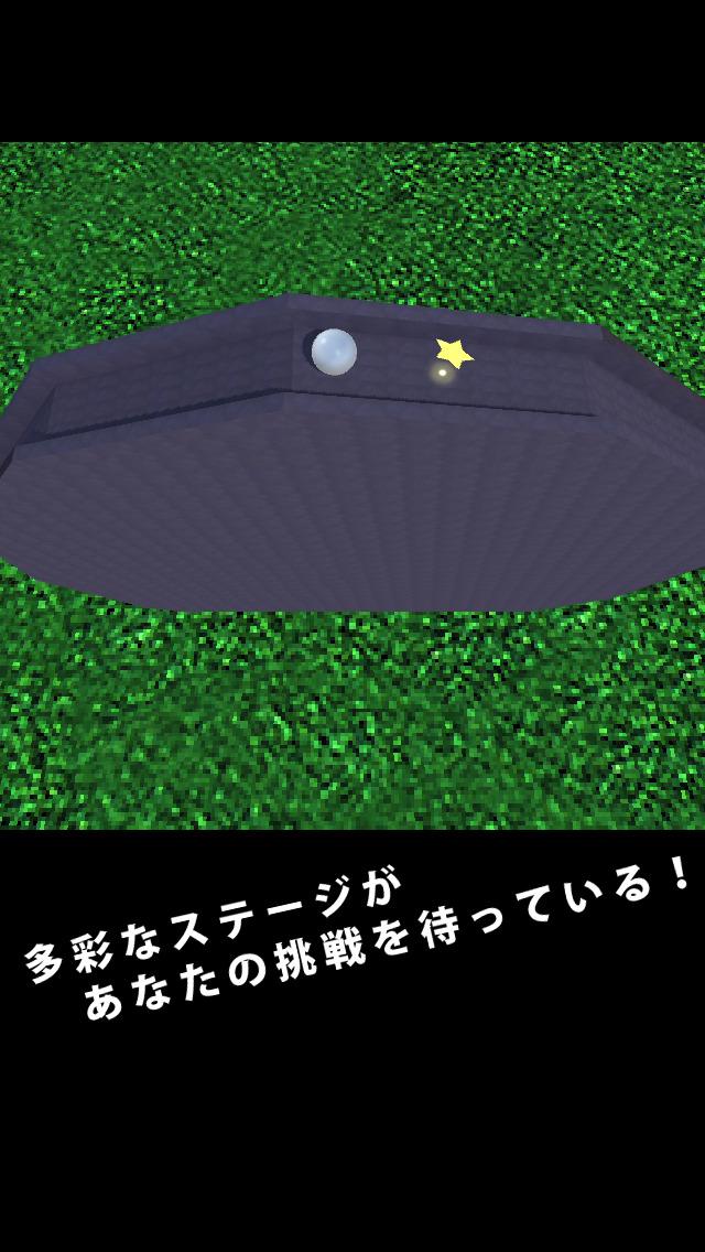 バランスゲーム CoroCoroのスクリーンショット_3
