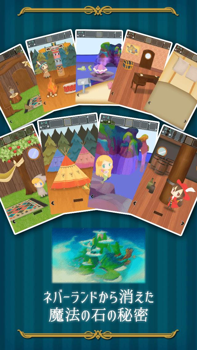脱出ゲーム 謎解きピーターパンのスクリーンショット_2