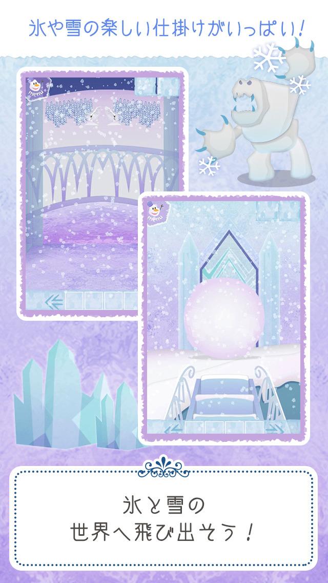 脱出ゲーム 氷の城からの脱出のスクリーンショット_3