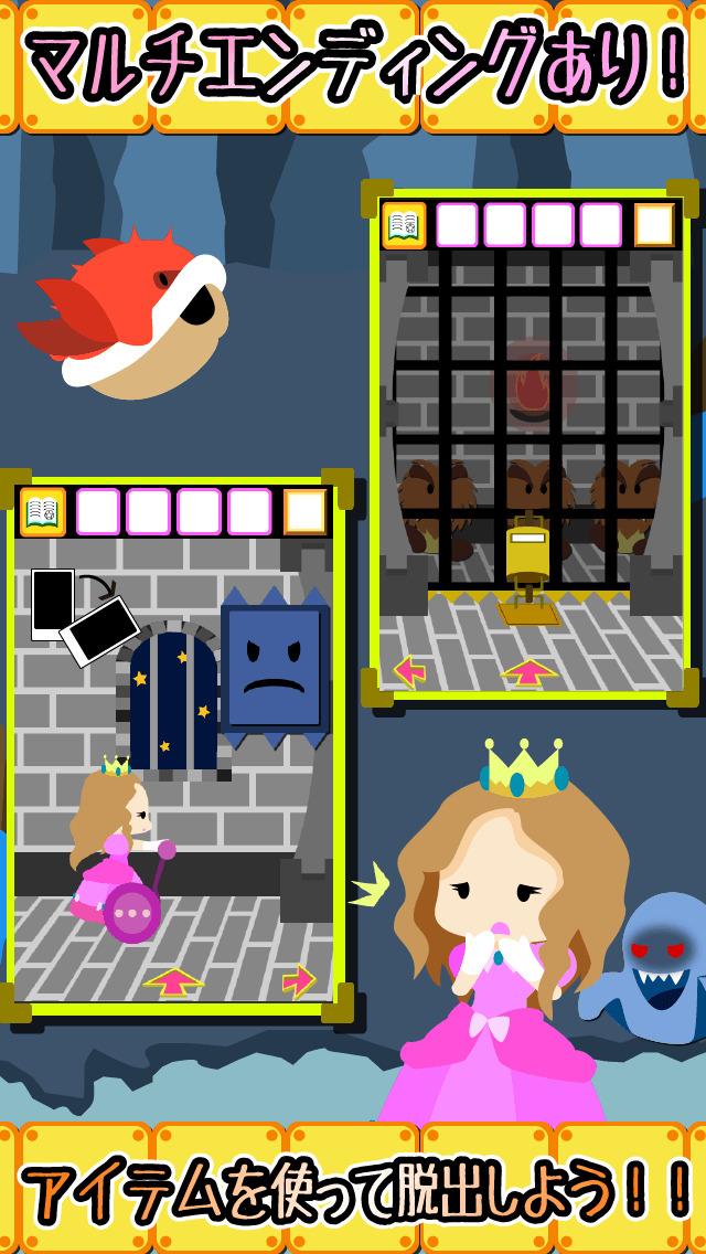 脱出ゲーム もも姫脱出のスクリーンショット_2