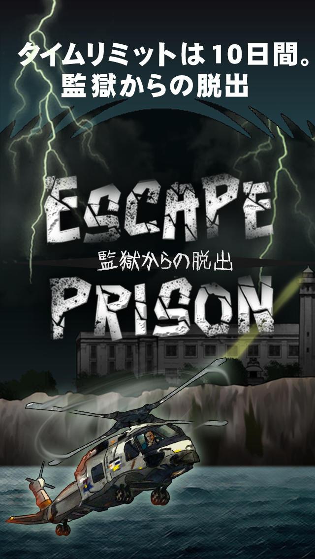 脱出ゲーム 監獄からの脱出のスクリーンショット_1