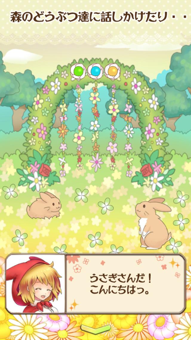 脱出ゲーム 赤ずきん〜お花畑編〜のスクリーンショット_2